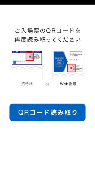 http://a1.mzstatic.com/jp/r30/Purple117/v4/00/bd/f7/00bdf7cb-694d-8b00-408b-2d00e0a5c287/screen696x696.jpeg
