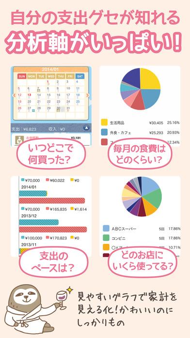http://a1.mzstatic.com/jp/r30/Purple117/v4/09/68/b7/0968b70e-9e90-a21a-53ba-86e0b75eeacc/screen696x696.jpeg