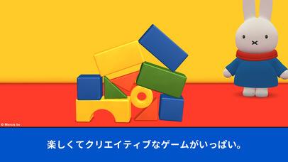 http://a1.mzstatic.com/jp/r30/Purple117/v4/13/3b/a8/133ba8d4-e745-7976-a851-fff1f01fc9d3/screen406x722.jpeg