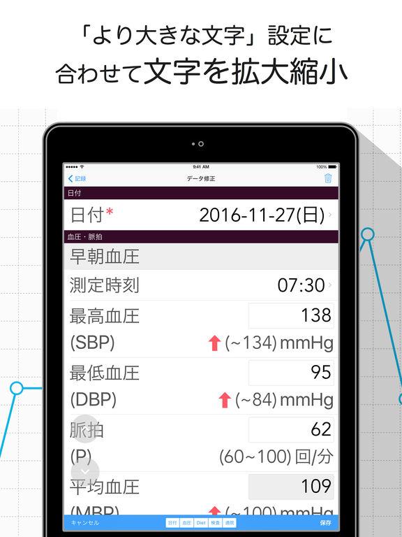 http://a1.mzstatic.com/jp/r30/Purple117/v4/16/e9/86/16e98620-3b44-f1af-44f6-3ecbe434eaf8/sc1024x768.jpeg