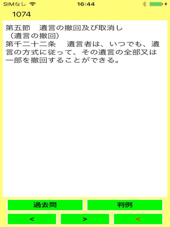 http://a1.mzstatic.com/jp/r30/Purple117/v4/4d/c2/ee/4dc2ee36-bdf1-4e29-50ab-2c417222c96d/sc1024x768.jpeg