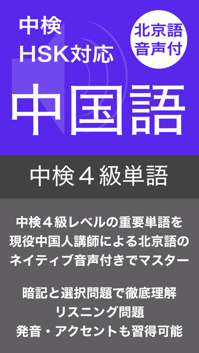 http://a1.mzstatic.com/jp/r30/Purple117/v4/56/8b/ec/568becaf-8c07-0ba7-06a3-25b0f88c2f87/screen696x696.jpeg