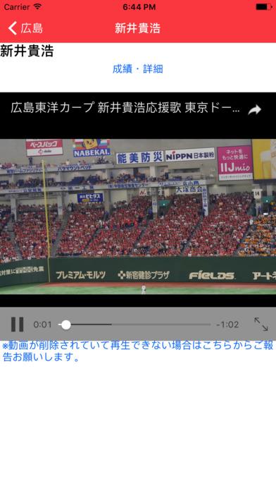 http://a1.mzstatic.com/jp/r30/Purple117/v4/58/cc/c0/58ccc00b-213b-ce6d-6e92-beb4b61ad6cb/screen696x696.jpeg