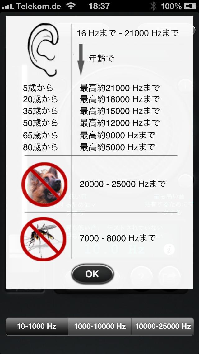 http://a1.mzstatic.com/jp/r30/Purple117/v4/5d/1b/a8/5d1ba811-ddd6-c989-d0e9-3483d5a1287e/screen1136x1136.jpeg