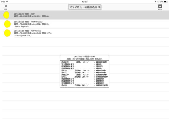http://a1.mzstatic.com/jp/r30/Purple117/v4/5d/61/22/5d6122c0-7313-0f52-6767-73aeb3092e4b/sc552x414.jpeg