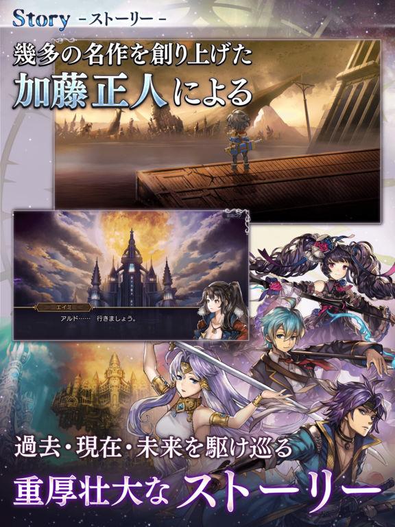 http://a1.mzstatic.com/jp/r30/Purple117/v4/5e/8a/19/5e8a1944-d7ab-cebb-356d-1519f1156cfc/sc1024x768.jpeg