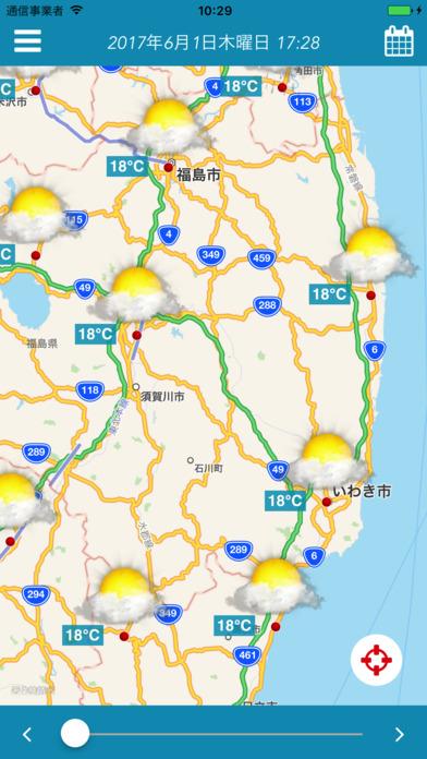 http://a1.mzstatic.com/jp/r30/Purple117/v4/60/86/18/608618be-9c34-006b-0736-38be9604973a/screen696x696.jpeg