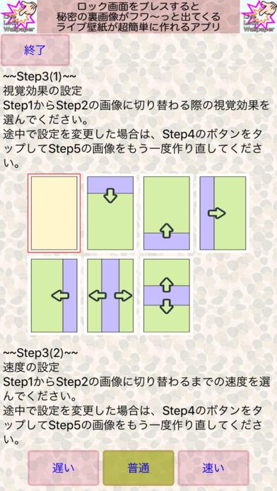 http://a1.mzstatic.com/jp/r30/Purple117/v4/62/b5/0d/62b50d36-6ba5-c44a-4303-f48c83a93657/screen696x696.jpeg