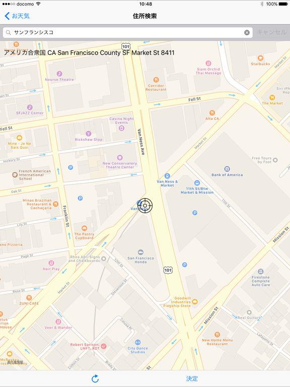 http://a1.mzstatic.com/jp/r30/Purple117/v4/75/5c/67/755c67a9-eaf6-605d-4990-64ba7d2eade3/sc1024x768.jpeg
