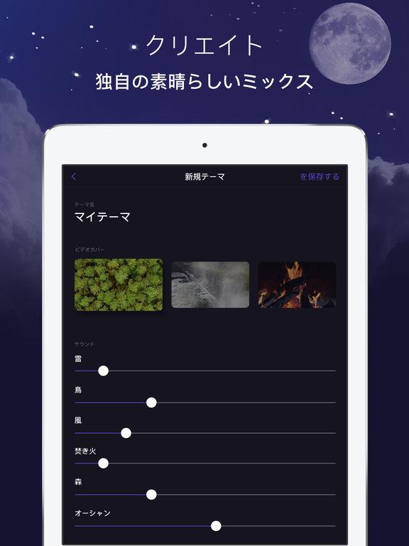 http://a1.mzstatic.com/jp/r30/Purple117/v4/99/47/38/9947380b-ea84-e1a7-9b71-74fd78472db3/sc1024x768.jpeg