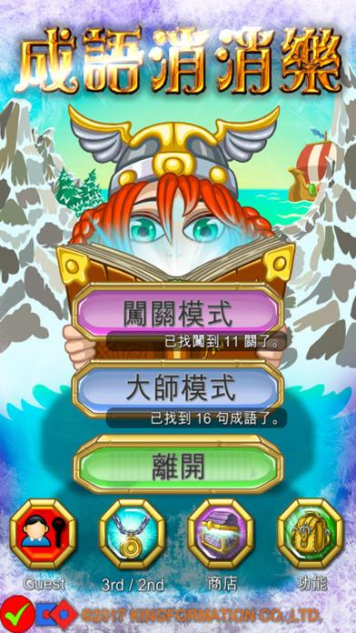 http://a1.mzstatic.com/jp/r30/Purple117/v4/9c/32/9f/9c329f1d-7cbd-6150-2efb-0337b1666218/screen696x696.jpeg