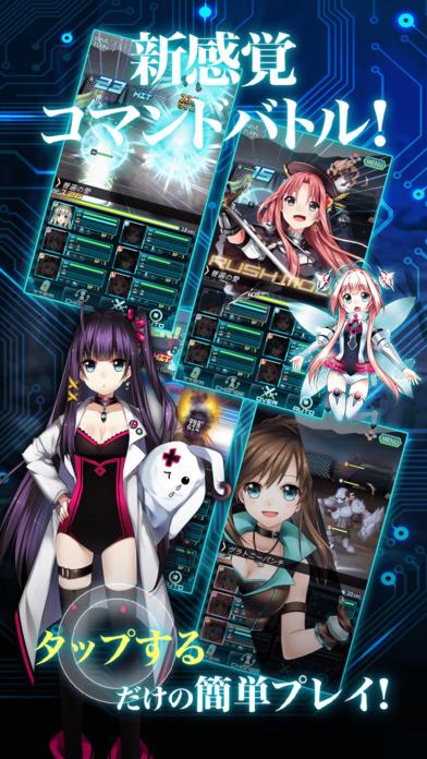 http://a1.mzstatic.com/jp/r30/Purple117/v4/ab/e8/03/abe803dd-6055-f73f-7e1f-5b1d192345f5/screen696x696.jpeg