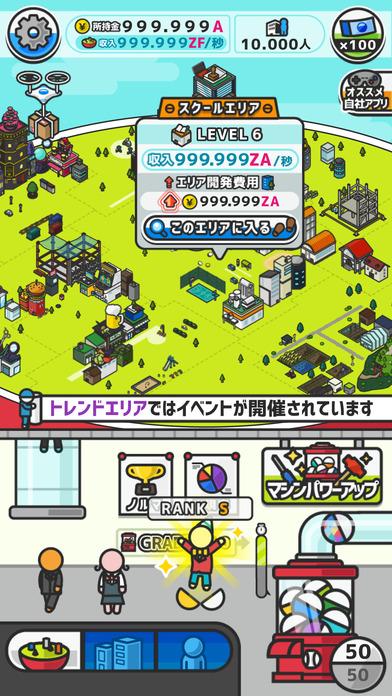 http://a1.mzstatic.com/jp/r30/Purple117/v4/c1/24/b7/c124b784-0489-fa48-8cfb-054144dc510f/screen696x696.jpeg
