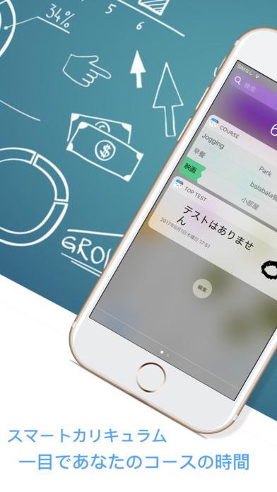 http://a1.mzstatic.com/jp/r30/Purple117/v4/f4/01/e9/f401e96c-578d-4436-9ece-c491c656f7a6/screen696x696.jpeg