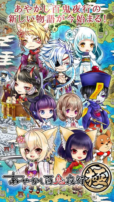 http://a1.mzstatic.com/jp/r30/Purple117/v4/fc/2d/5c/fc2d5cb6-327e-804c-7c23-5e6759d40159/screen696x696.jpeg