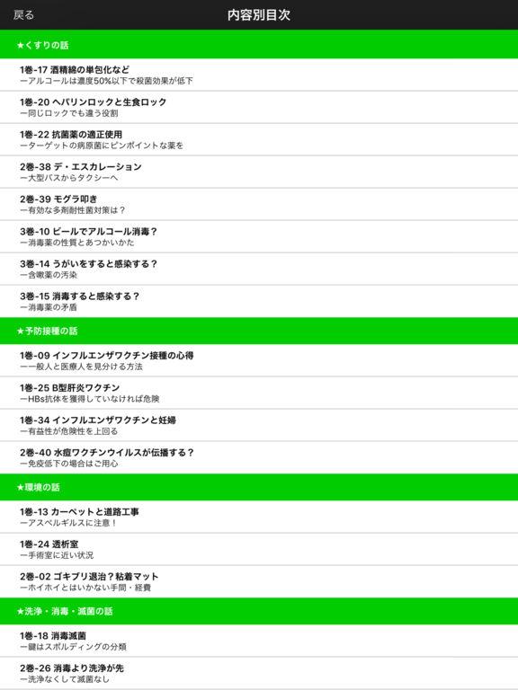 http://a1.mzstatic.com/jp/r30/Purple118/v4/12/ca/91/12ca9151-8dff-073e-0c12-2bd3a60020bb/sc1024x768.jpeg