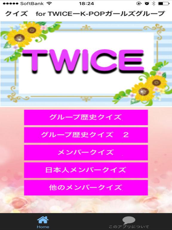 http://a1.mzstatic.com/jp/r30/Purple118/v4/4a/10/71/4a107127-3569-0e89-d421-8cb4b7a76ed8/sc1024x768.jpeg