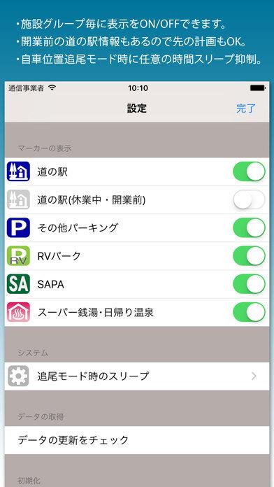http://a1.mzstatic.com/jp/r30/Purple118/v4/74/b0/24/74b024bd-073a-a9d8-1a3e-854995d734b4/screen696x696.jpeg