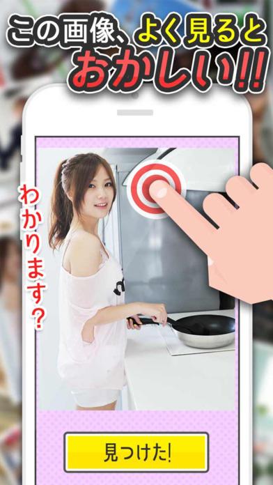 http://a1.mzstatic.com/jp/r30/Purple118/v4/a4/78/9c/a4789c62-a9dc-a406-4921-52fffee5343f/screen696x696.jpeg