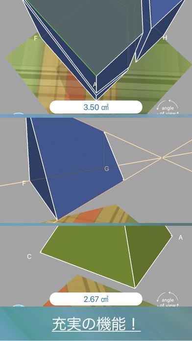 http://a1.mzstatic.com/jp/r30/Purple118/v4/f6/f1/35/f6f1357b-9d42-ef01-7cca-c29334b265ba/screen696x696.jpeg