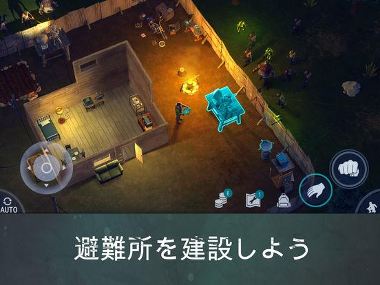 無料 ゲーム アプリ 【Windows10】無料ゲーム17選!おすすめやゲームの探し方も解説!