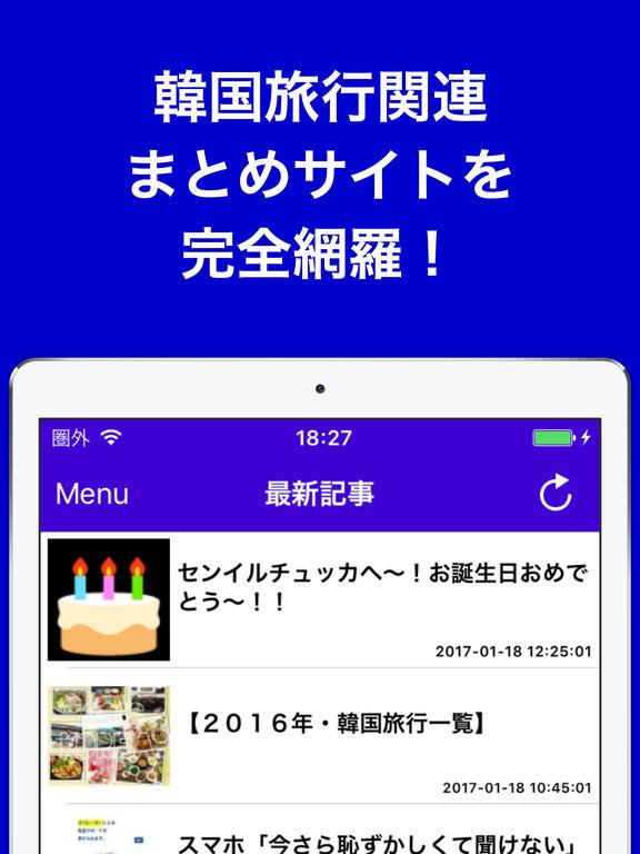 http://a1.mzstatic.com/jp/r30/Purple122/v4/25/fa/fa/25fafa44-356c-9923-730d-68ffb6993fdc/sc1024x768.jpeg