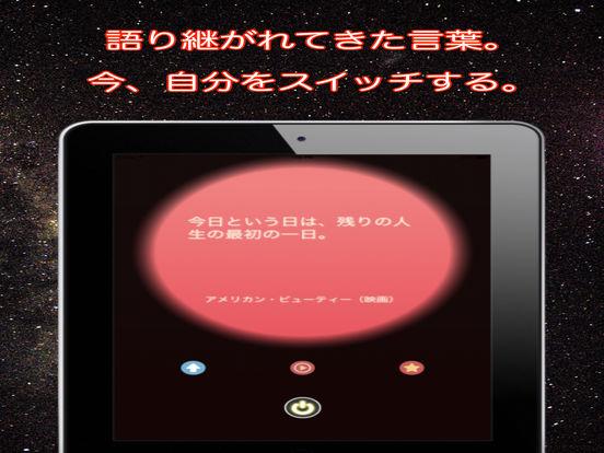 http://a1.mzstatic.com/jp/r30/Purple122/v4/2f/81/ca/2f81cac4-b1d9-0d22-d262-85e241d45e0e/sc552x414.jpeg