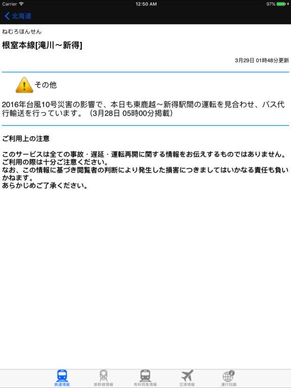 http://a1.mzstatic.com/jp/r30/Purple122/v4/58/ab/87/58ab87f3-2c1c-cb9d-3071-ca590b4ce702/sc1024x768.jpeg