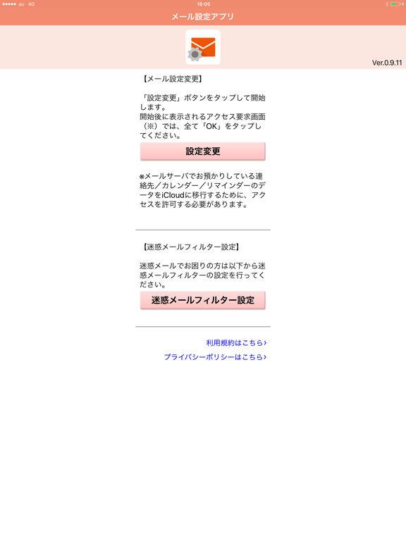 http://a1.mzstatic.com/jp/r30/Purple122/v4/5f/2a/64/5f2a640e-d037-c2f0-f6fb-a187d3ed2936/sc1024x768.jpeg