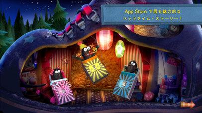 http://a1.mzstatic.com/jp/r30/Purple122/v4/72/b0/fd/72b0fd4c-d637-0b59-bf1a-5027ccb54d03/screen406x722.jpeg