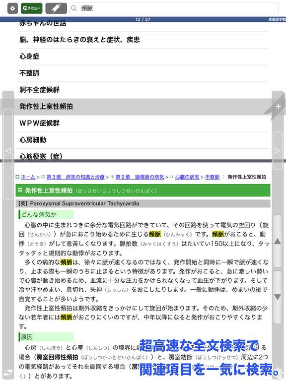 http://a1.mzstatic.com/jp/r30/Purple122/v4/74/96/41/749641d7-fc00-2793-eff1-05ae42424915/sc1024x768.jpeg
