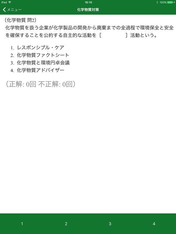 http://a1.mzstatic.com/jp/r30/Purple122/v4/81/bc/e9/81bce942-4c5d-f192-4062-99db9b960792/sc1024x768.jpeg