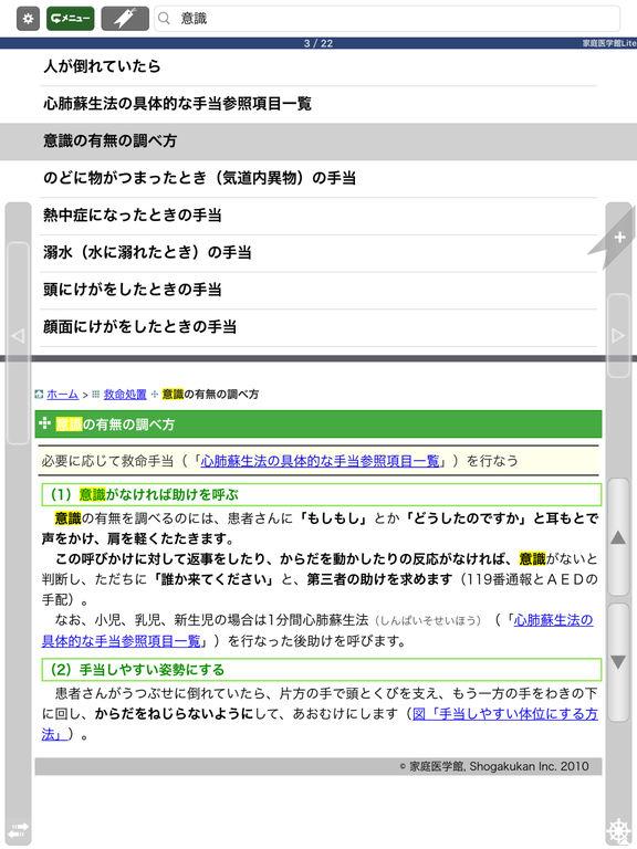 http://a1.mzstatic.com/jp/r30/Purple122/v4/95/eb/b9/95ebb9e2-d66b-dfcf-0d0b-27277d37614d/sc1024x768.jpeg