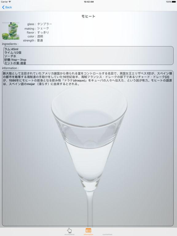 http://a1.mzstatic.com/jp/r30/Purple122/v4/b0/da/5b/b0da5bdd-2a26-88fa-a9ab-ee361064b433/sc1024x768.jpeg