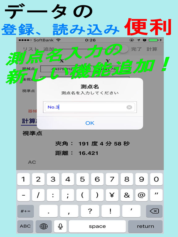 http://a1.mzstatic.com/jp/r30/Purple122/v4/bc/c9/e5/bcc9e531-ecd9-f712-558e-4e1c2d6f3920/sc1024x768.jpeg