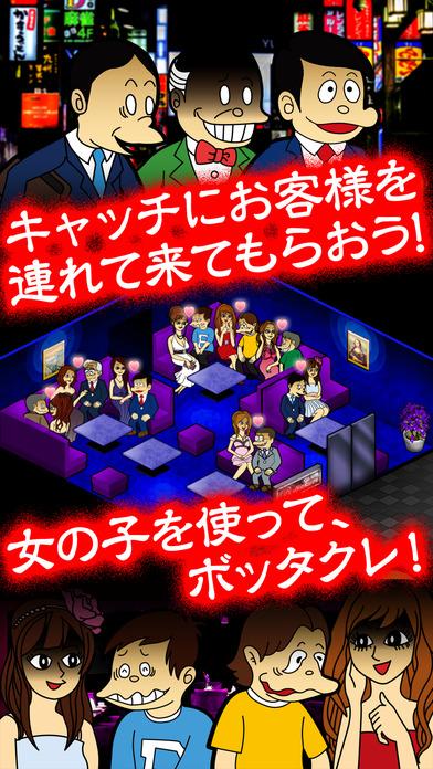 http://a1.mzstatic.com/jp/r30/Purple122/v4/c5/06/c1/c506c17d-c19e-e892-2729-da441027d891/screen696x696.jpeg