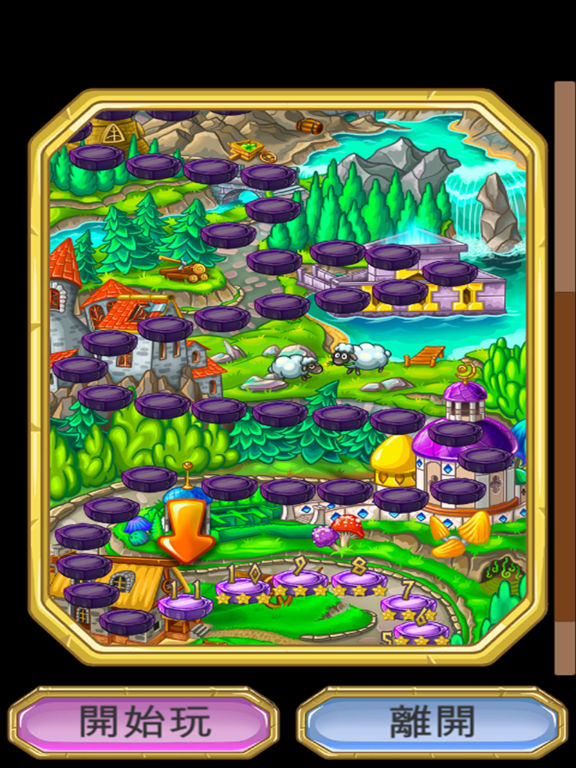 http://a1.mzstatic.com/jp/r30/Purple122/v4/d7/8f/31/d78f31d9-9b87-7a60-3ec2-fa4991a91c43/sc1024x768.jpeg