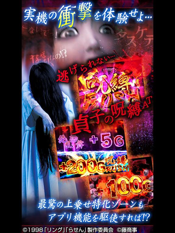 http://a1.mzstatic.com/jp/r30/Purple127/v4/1e/2f/ec/1e2fec47-7b11-643d-5a4b-e4427049f15d/sc1024x768.jpeg