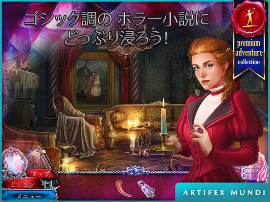 http://a1.mzstatic.com/jp/r30/Purple127/v4/53/29/03/532903ba-ee66-7871-edf2-4e9091a66d91/sc552x414.jpeg