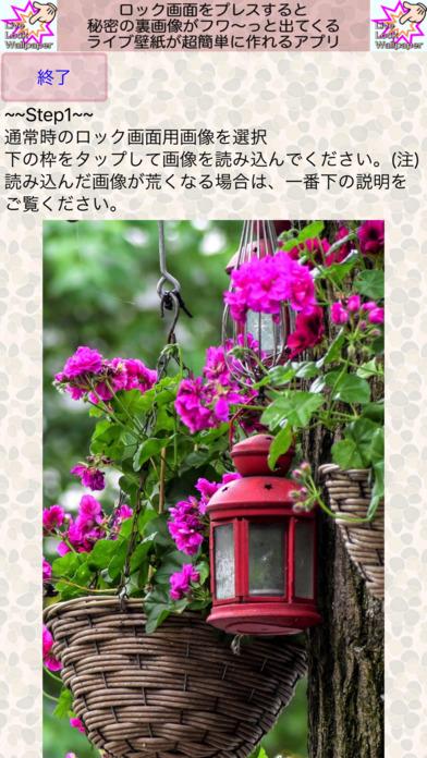 http://a1.mzstatic.com/jp/r30/Purple127/v4/55/40/59/554059f7-fcf5-6b8b-36bb-5358c141f027/screen696x696.jpeg