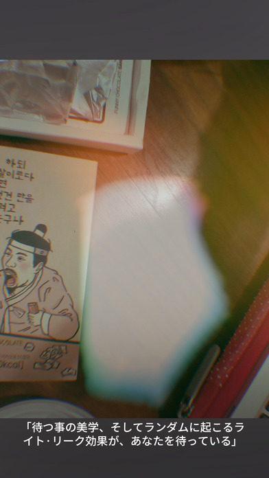 Gudak Cam screenshot1