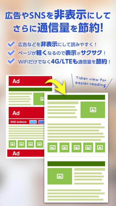 http://a1.mzstatic.com/jp/r30/Purple127/v4/73/17/b9/7317b975-851b-27fa-5d1d-ce746f907157/screen696x696.jpeg