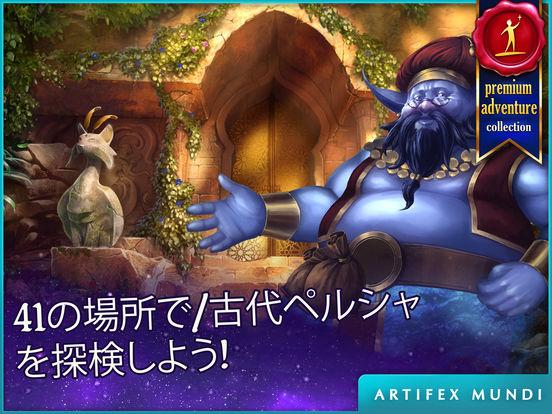 http://a1.mzstatic.com/jp/r30/Purple127/v4/82/17/a3/8217a336-36ec-5f0b-4916-015f72db9f6b/sc552x414.jpeg
