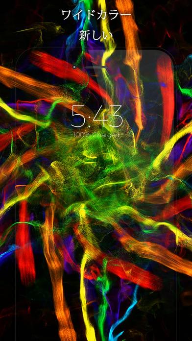 http://a1.mzstatic.com/jp/r30/Purple127/v4/98/eb/a1/98eba1d8-97e8-41d9-06fd-60faea221515/screen696x696.jpeg