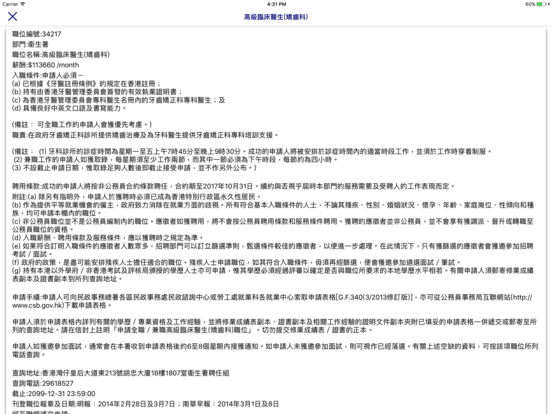 http://a1.mzstatic.com/jp/r30/Purple127/v4/a2/6b/17/a26b17ce-0e14-6c85-22eb-5c05ffa441e2/sc552x414.jpeg
