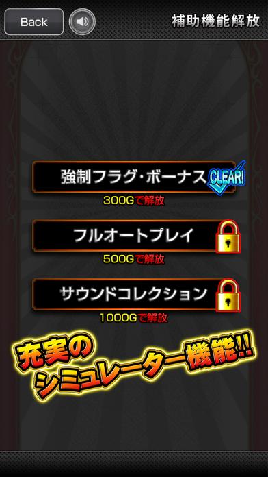 リノ 〜マニアコレクション〜のスクリーンショット3