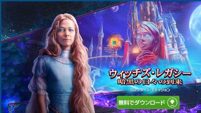 http://a1.mzstatic.com/jp/r30/Purple127/v4/b8/37/d7/b837d73c-1d3a-1d0d-87af-518a7909f7c6/screen406x722.jpeg