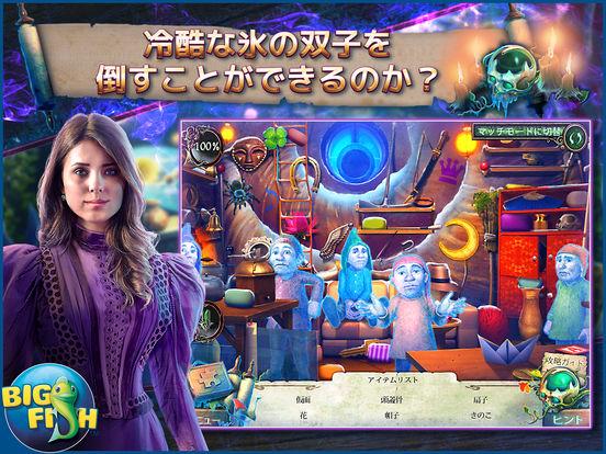 http://a1.mzstatic.com/jp/r30/Purple127/v4/b8/61/6a/b8616a70-e4a7-0316-4986-f06adfd474cc/sc552x414.jpeg