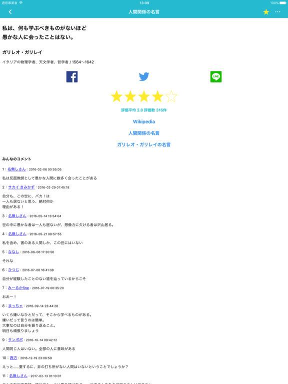 http://a1.mzstatic.com/jp/r30/Purple127/v4/ba/64/a3/ba64a37c-e70a-9663-7aef-4eb99731451b/sc1024x768.jpeg