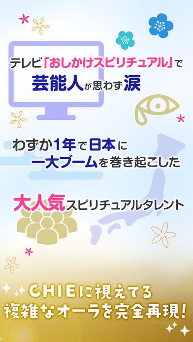 http://a1.mzstatic.com/jp/r30/Purple127/v4/d0/e4/17/d0e41738-96aa-dee9-7795-6657bea54542/screen696x696.jpeg